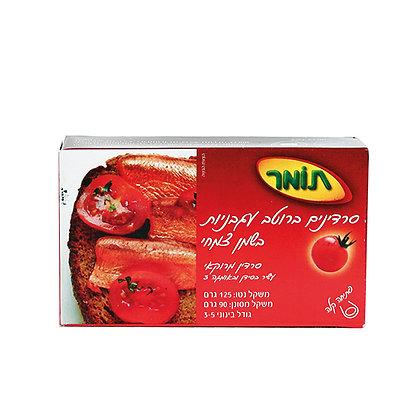 סרדינים ברוטב עגבניות