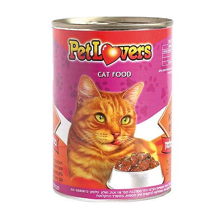 מזון לחתולים בטעם נתחי סלמון