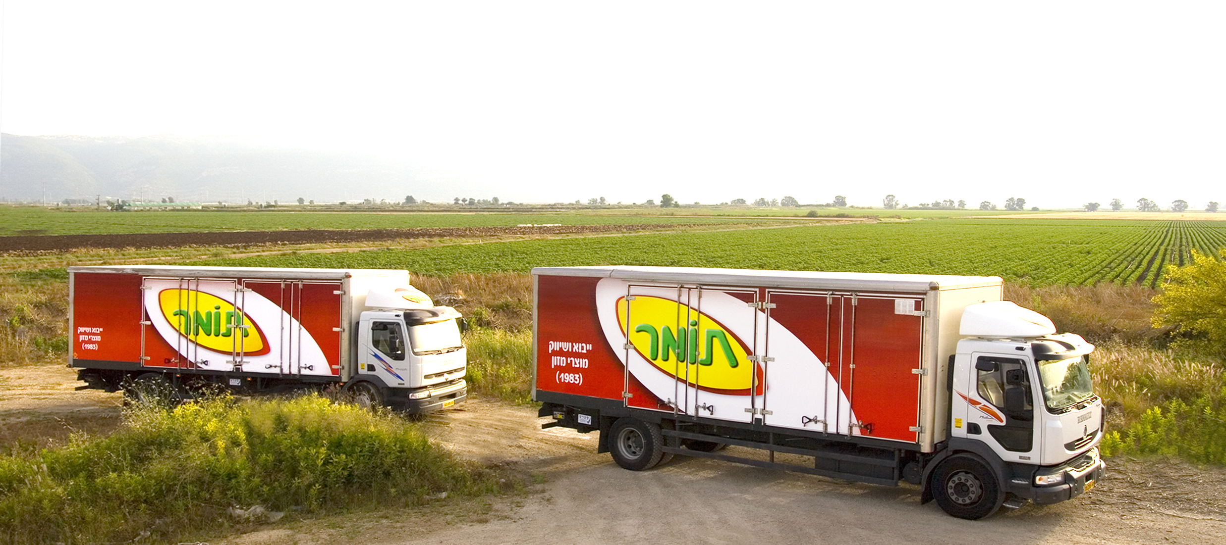 משאיות תומר אתר