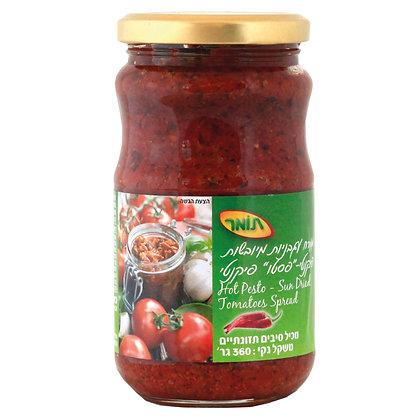 """ממרח עגבניות מיובשות """"פסטו"""" - פיקנטי"""