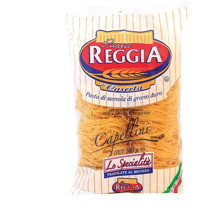 אטריות עגולות דקות Reggia