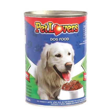 מזון לכלבים בטעם נתחי עוף וירקות