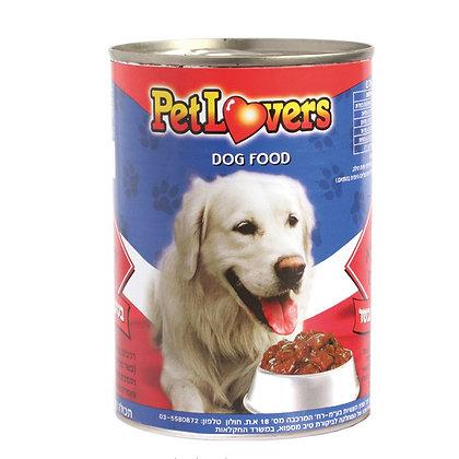 מזון לכלבים בטעם נתחי בשר