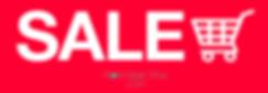 website-sale-banner.png