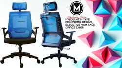Ergo Mesh Swivel Computer Chair Megaoffice