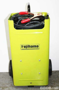 Megaoffice Surplus Battery Charger