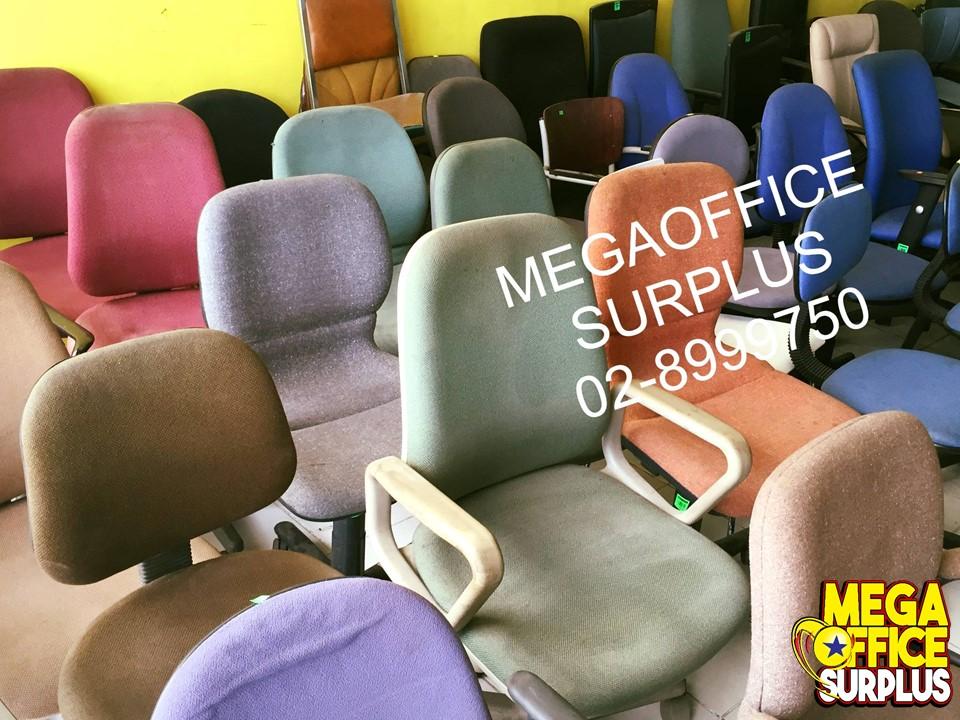 Swivel Office Chairs Megaoffice Surplus