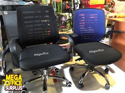 Megaoffice Swivel Office Chairs