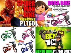 Megaoffice Surplus Kids Bike Supplie