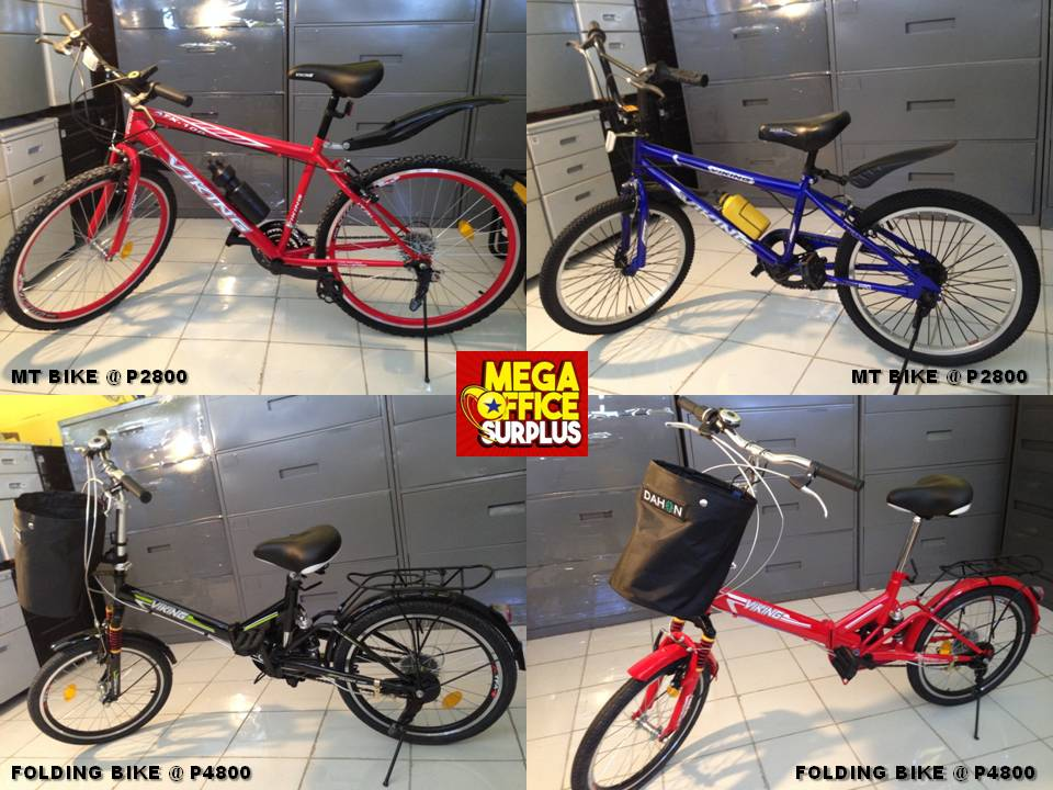 Cheap Bicycle Supplier Megaoffice Su