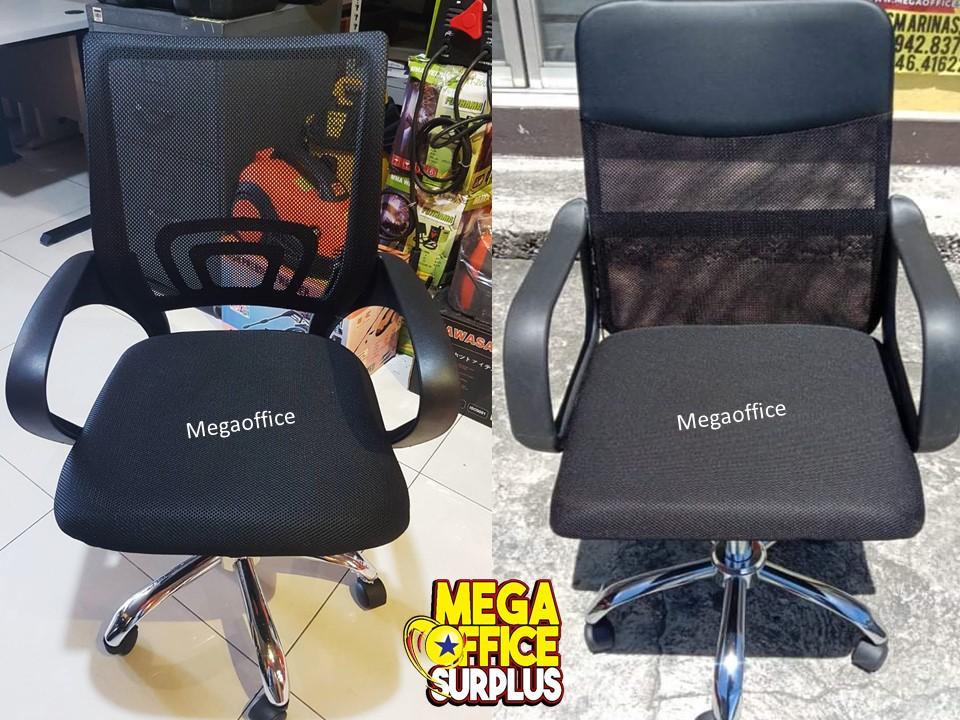 Ergonomic Chairs Megaoffice