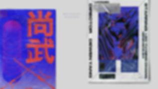 PosterFit2_0001_Layer Comp 2.jpg