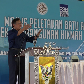 Copyright @Sarawak Chief Minister Office
