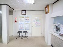 原田医院の院内の様子