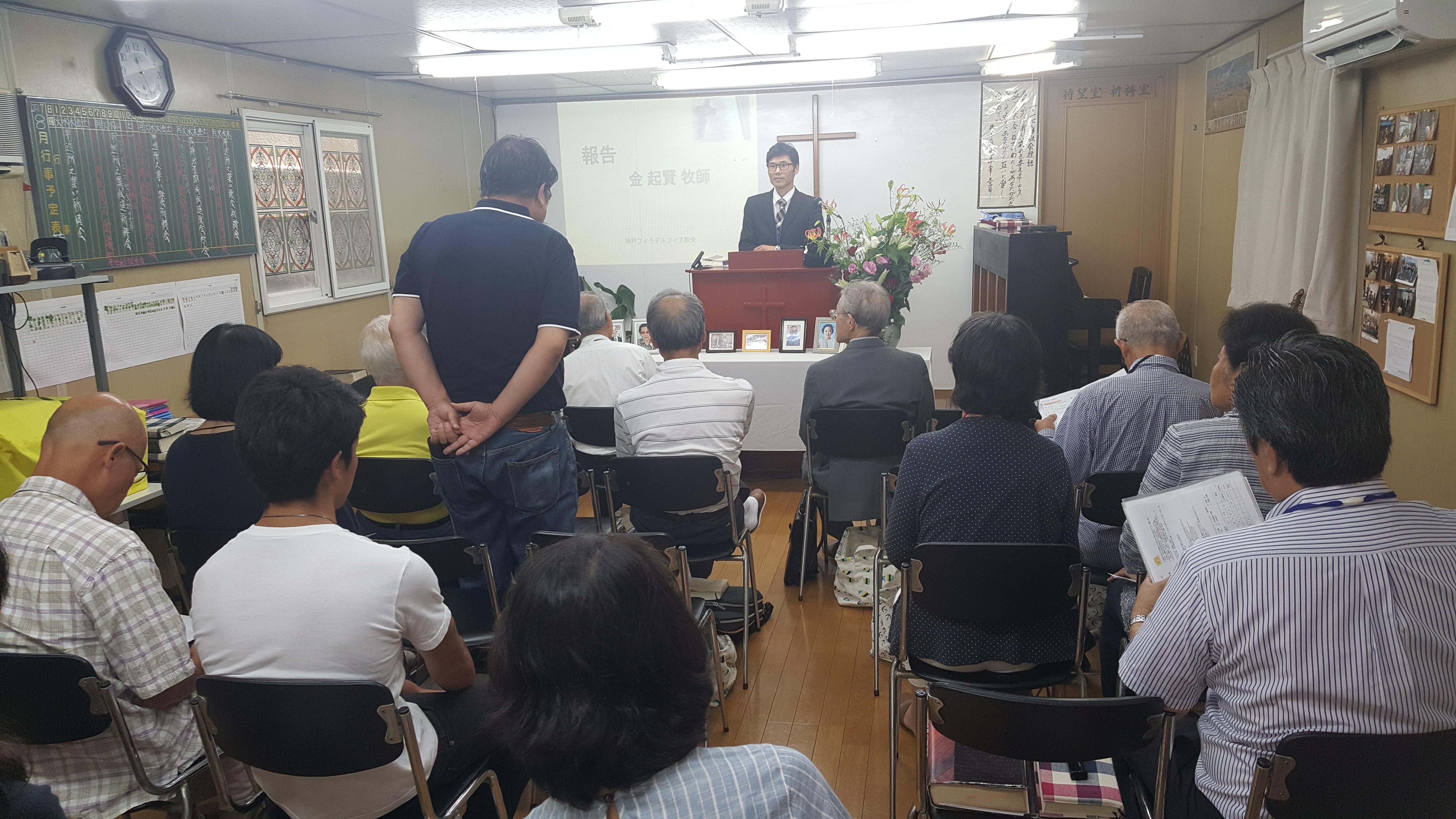 召天会員記念合同礼拝1