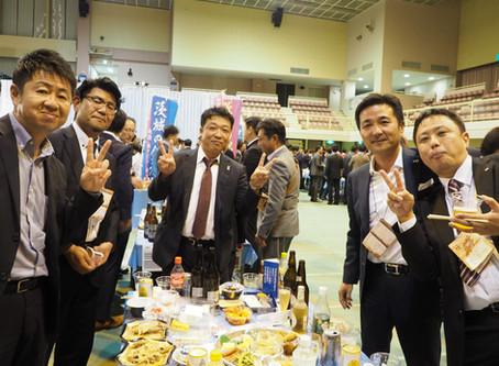 10月26日(土)第39回関東ブロック大会ひたちなか大会が開催されました