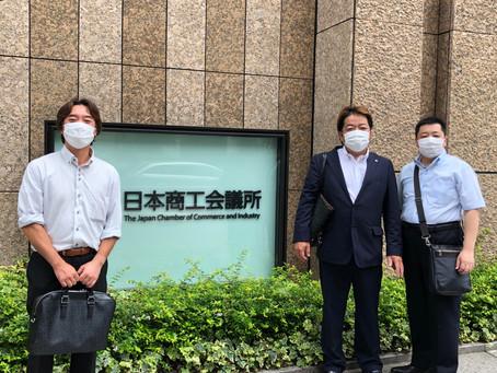 7月22日(水)日本YEG第90回通常会員総会並びに全国会長会議が開催されました