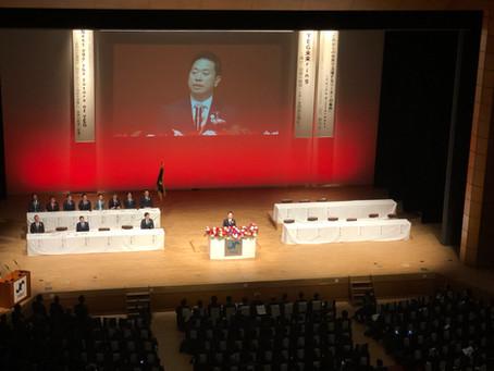 11月8日(金)~9日(土)第39回日本YEG全国会長研修会が開催されました