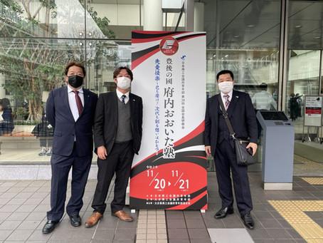11月20日(金)~21日(土)第40回日本YEG全国会長研修会が開催されました。