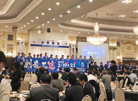 5月11日関東ブロックYEG第1回定時総会・会長会議が開催されました