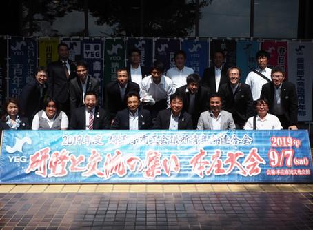 9月7日研修と交流の集いin本庄が開催されました
