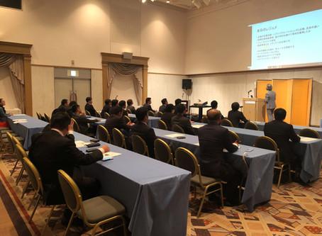 10月15日(火)雇用推進委員会第3回定例会「飯能ビジネスコミュニティー メディア活用&話題喚起」が開催されました