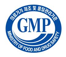 KGMP Regulation Amendment