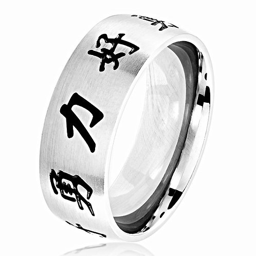 CHINESE CHARACTERS RINGS
