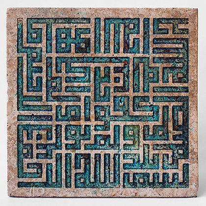 TCS09 – Full Carved Travertine Tile