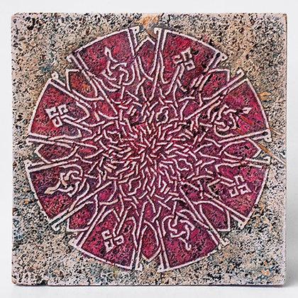 TCS31 – Full Carved Travertine Tile