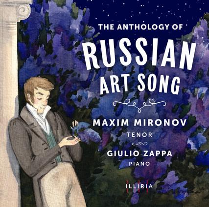 3000x3000 Russian Art Song.jpg