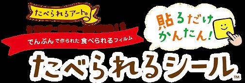 tabe-logo.png