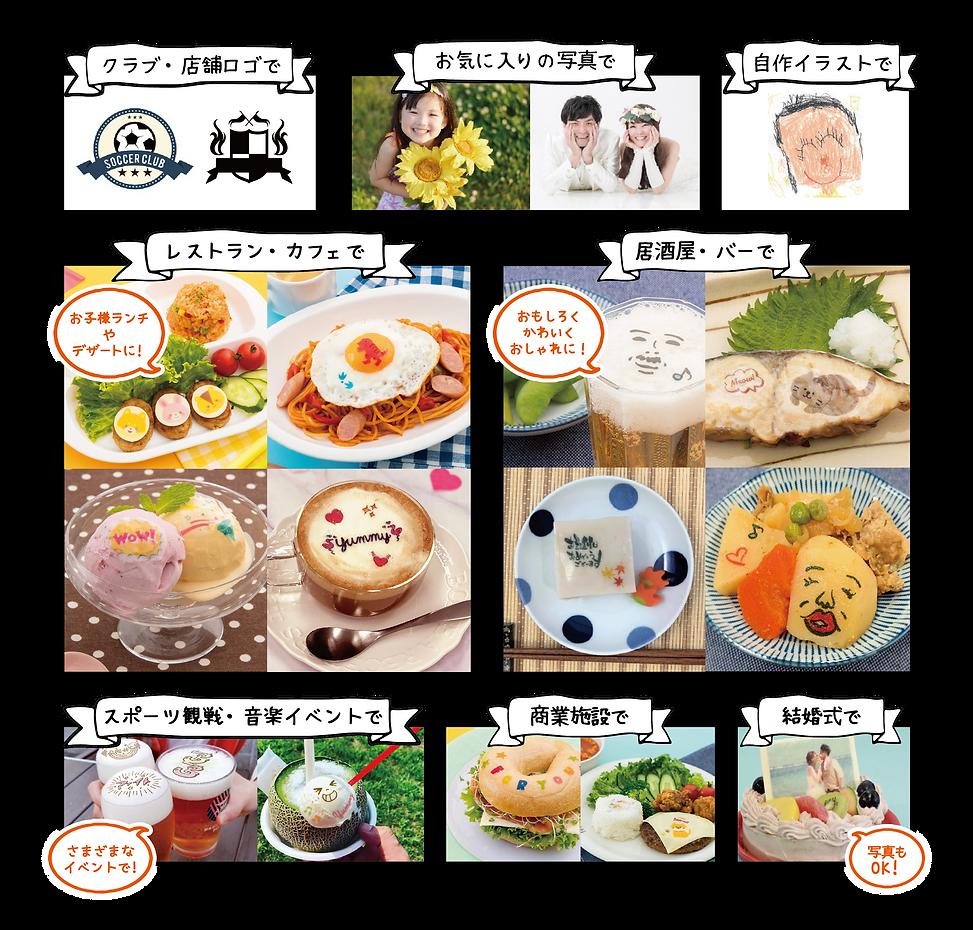 tabeseal業務用カタログ_ol-03.png