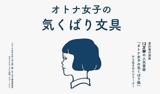kikubari.jpg