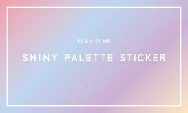 SHINY PALETTE STICKER