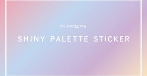 SHINY PALETTE STICKER