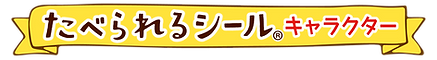 ロゴ関連-02.png