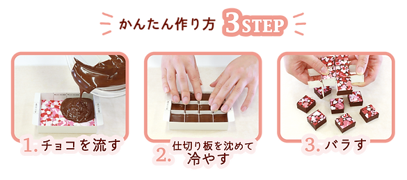 howto-01.png