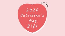 2020バレンタインプチギフト
