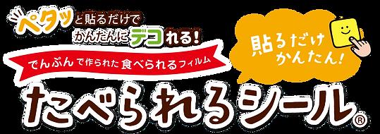 ロゴ関連-05.png