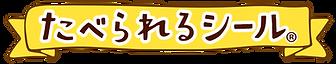 ロゴ関連-01.png