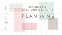 PLAN do ME