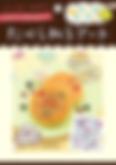 スクリーンショット 2020-05-01 17.14.49.png