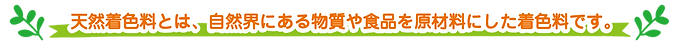 ロゴ関連-04.png