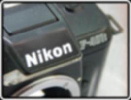 nikon_f_401s.JPG