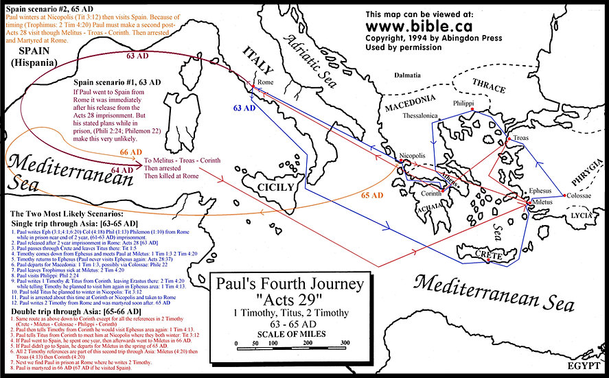essays on pauls three missionary journeys Summary of paul's missionary journeys biblical scholars believe that the apostle paul made three missionary journeys, plus a fourth, final journey to rome.