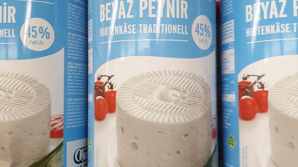GAZI 45% Käse in Salzlake 800g