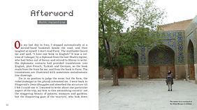 Rubaiyat p32-33.jpg