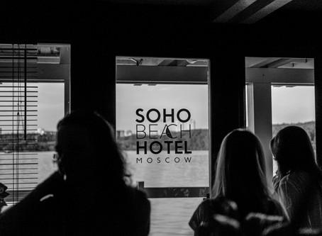 Свадьба в SOHO Country Club.