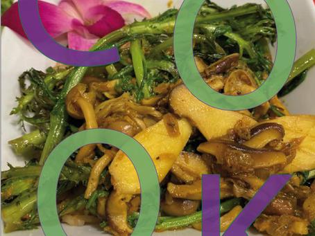 Sautéed Shingiku with Mushrooms &  Turmeric